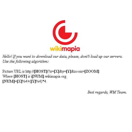 sc 1 st  Wikimapia & canopy restaurant - Abu Dhabi